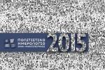 Πολιτιστικό Ημερολόγιο 2015
